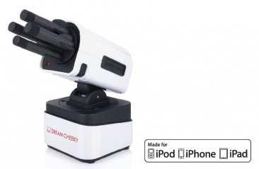 iLauncher - iPhone Wireless Raketenwerfer