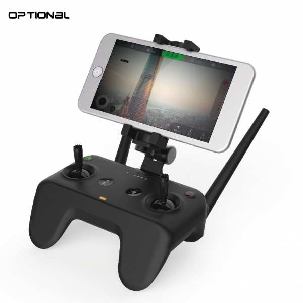 J.ME Drohne - Controller