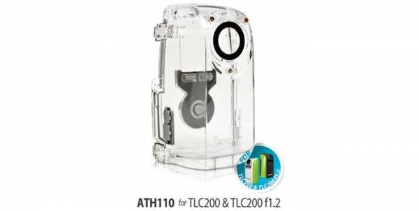 Wasserfestes Gehäuse ATH110 (Brinno TLC200)